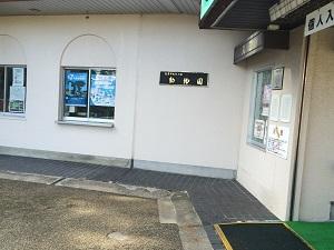 動物園 玄関