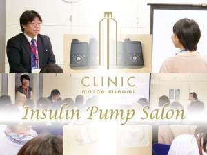 PumpSalon